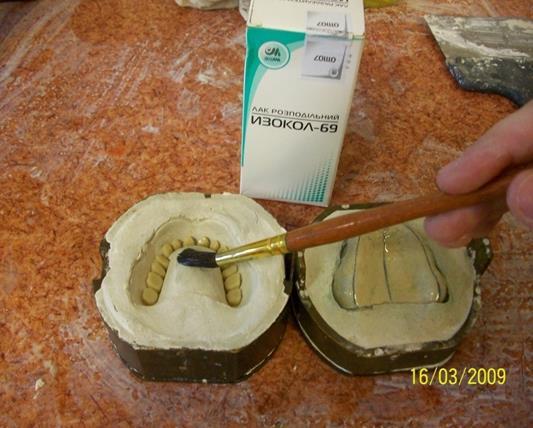 починка протеза